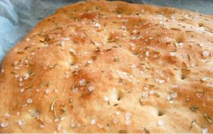 Pogača recept - Recepti & Kuvar online