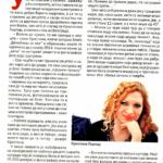 sve-slike-stizu-iz-telefona-Kristina-Gaspar-Politika-Magazin-recepti-i-kuvar-online-01